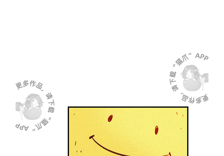 《玩偶特攻队》漫画全集 - 玩偶特攻队免费在线观看