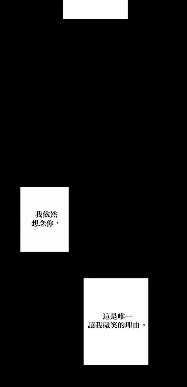 甜蜜的逃亡(第三季)无删韩国漫画 免费漫画在线