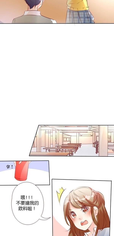 《甜蜜的逃亡》第二季漫画欣赏 甜蜜的逃亡在线阅读