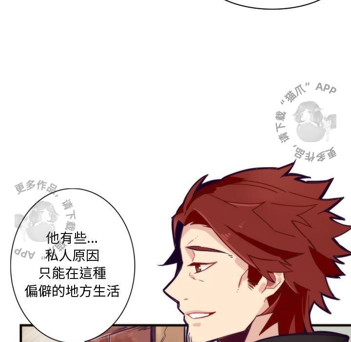 勇者生涯结束之后-漫画完整版汉化_全集在线阅读-啵乐漫画