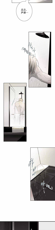 臣服关系共2季-漫画下拉式在线阅读_连载更新至157话-啵乐漫画