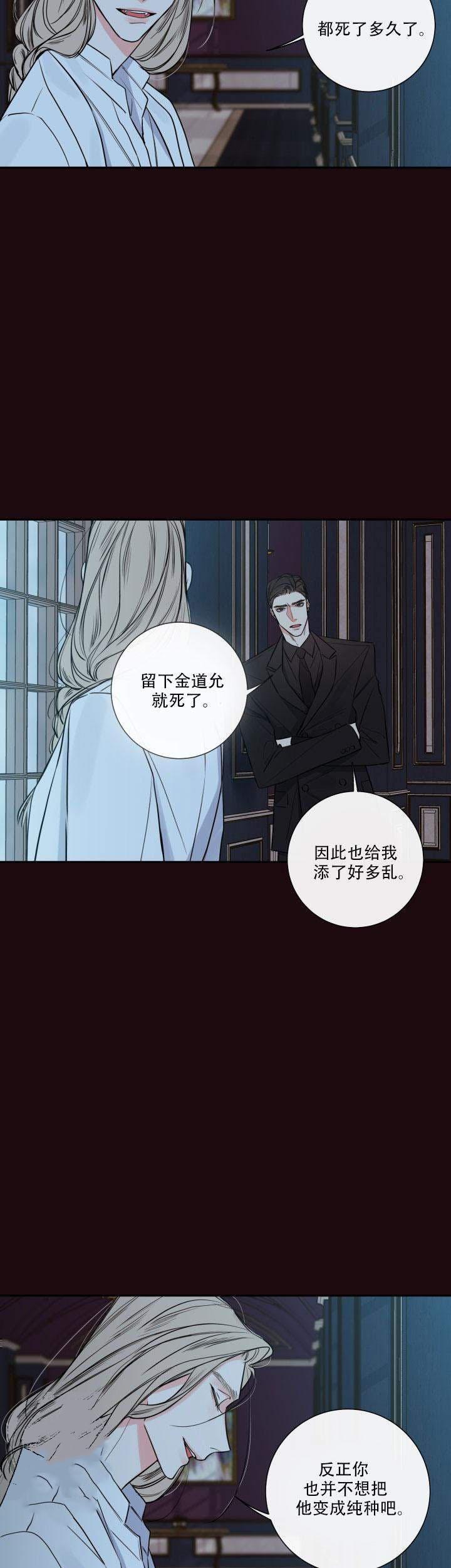妖精男友-漫画下拉式在线阅读_完整版汉化资源-啵乐漫画