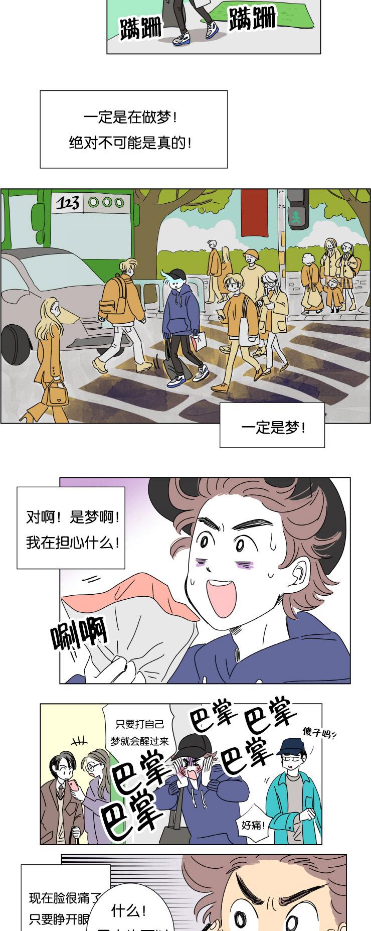 一家四口-男孕漫画下拉式在线阅读_完整版汉化(已完结)-啵乐漫画