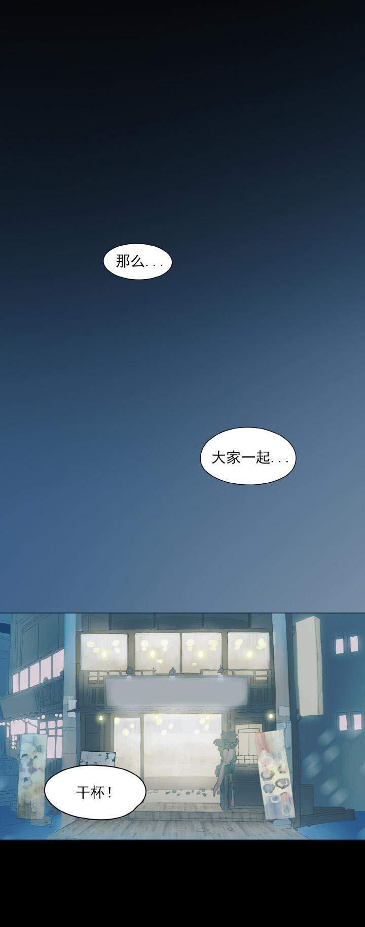 呼吸过度-漫画完整版汉化_全集免费在线阅读-啵乐漫画
