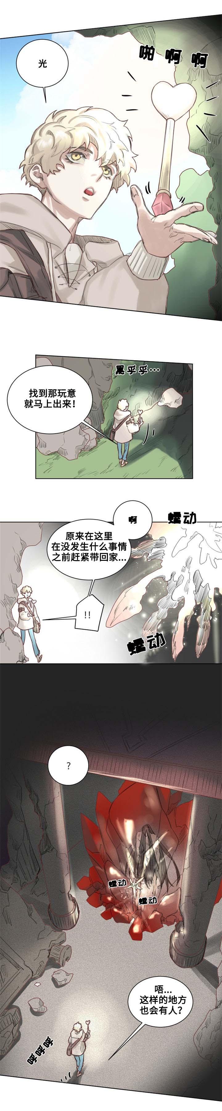 彩虹漫画大魔王布莱克全集免费在线阅读