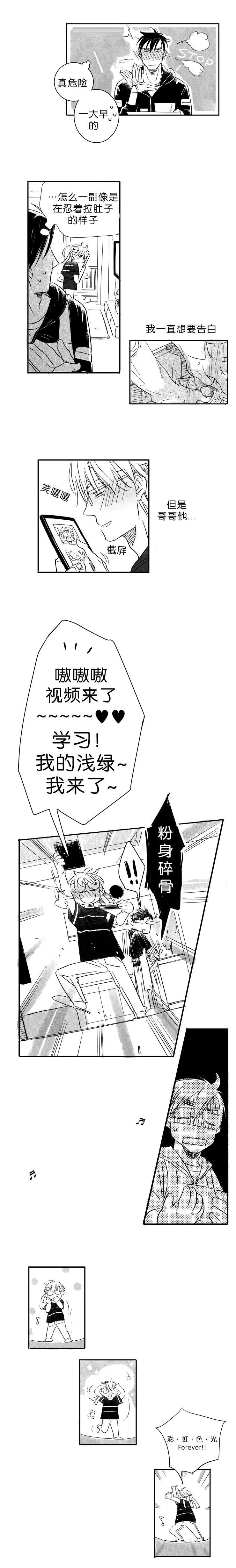 如狼似犬-漫画完整版汉化资源_全集在线阅读(已完结)-啵乐漫画