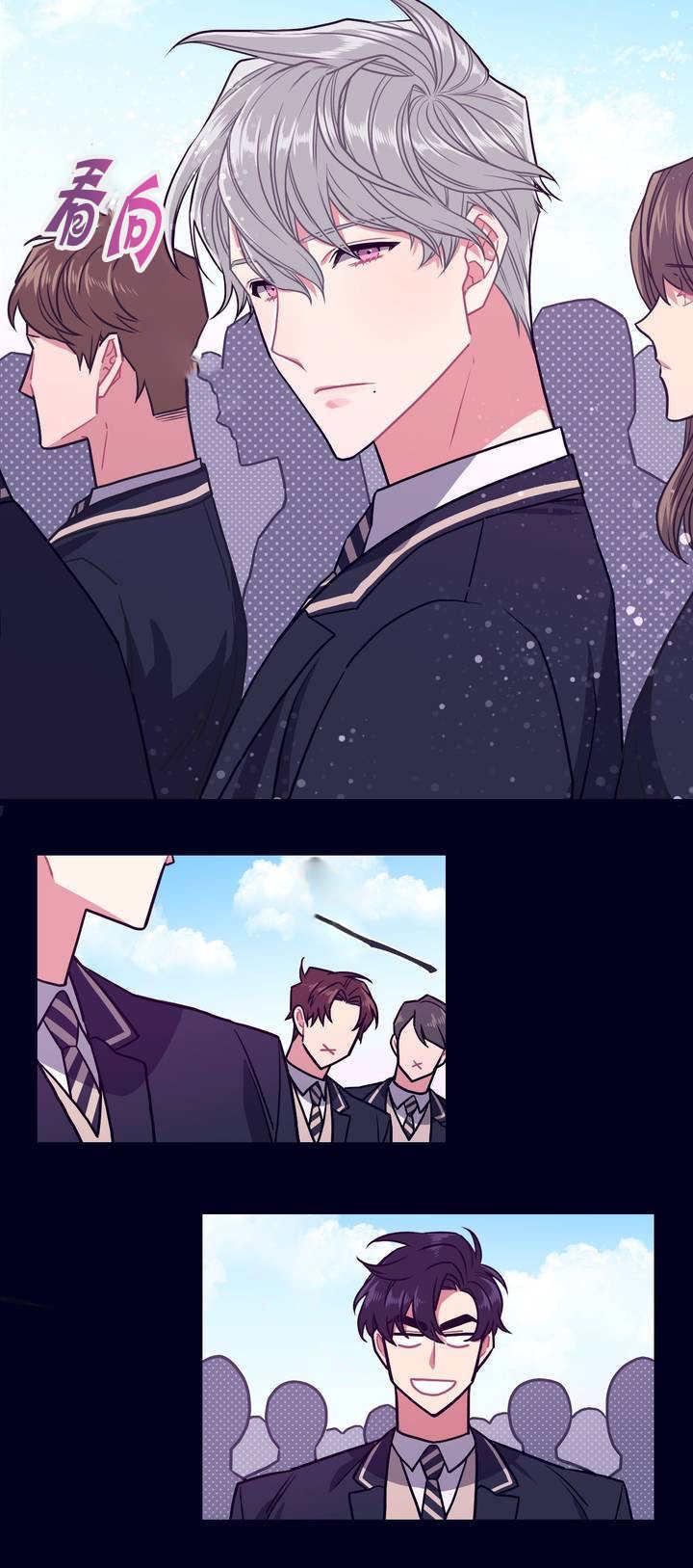 忠犬男友-漫画完整版资源汉化_全集在线阅读已完结-啵乐漫画