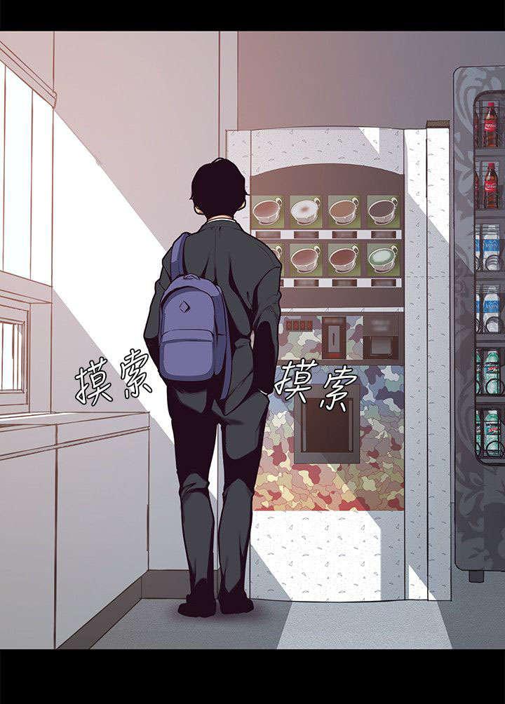 韩漫美丽新世界无遮挡在线阅读