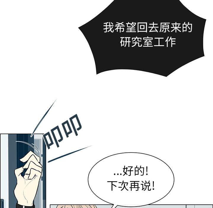 魔王的小鲜肉-漫画下拉式在线阅读_完整版汉化资源-啵乐漫画