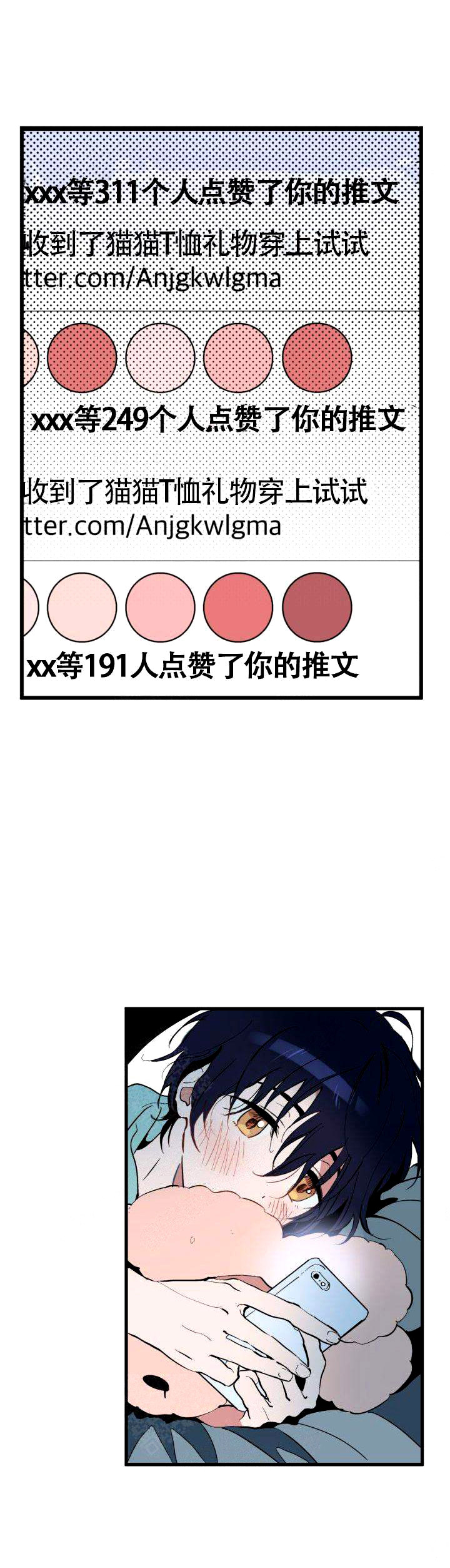 一见倾心-漫画完整版汉化_最新连载首发-啵乐漫画