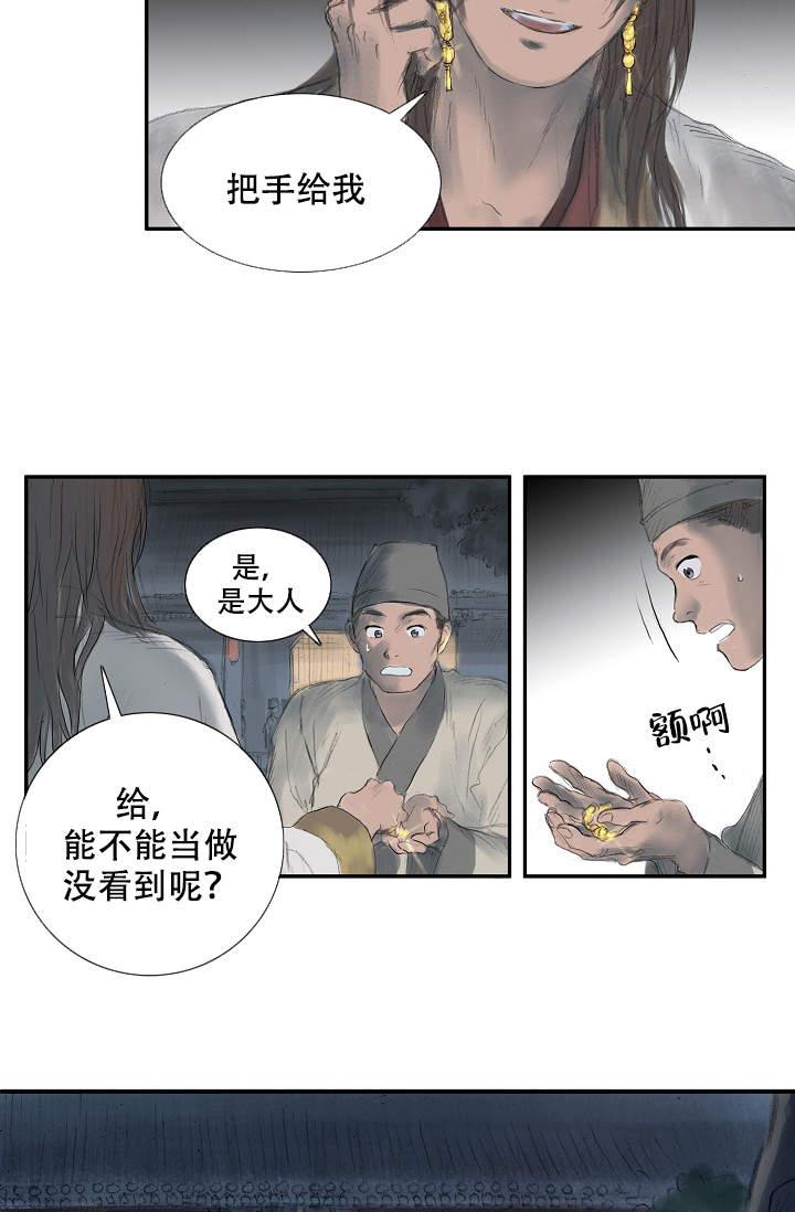 不可逆-漫画全集完整版连载_最新免费阅读-啵乐漫画