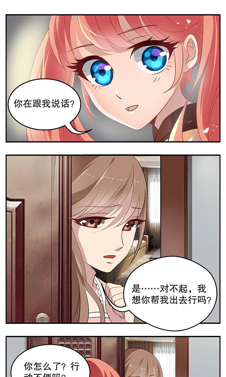 《不死医生来自秦朝》免费漫画(全集完整版在线阅读)