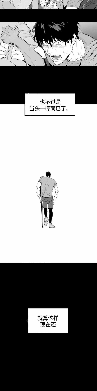 不走路的腿-免费漫画下拉式在线阅读_完整版汉化连载-啵乐漫画