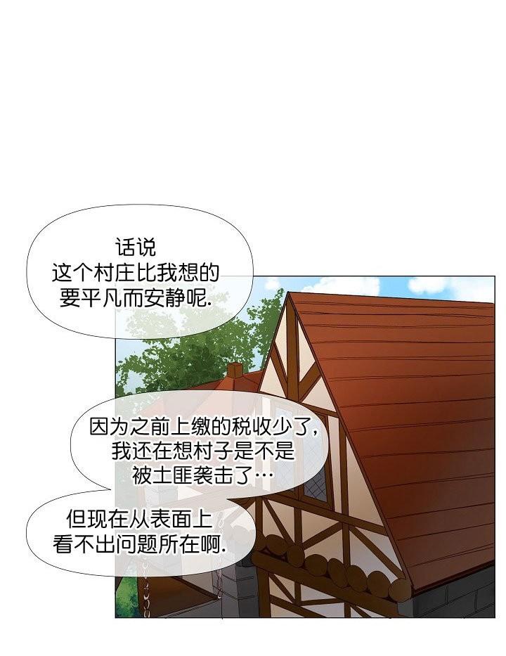 专属恶龙-漫画下拉式阅读&最新资源_完整版汉化连载-啵乐漫画