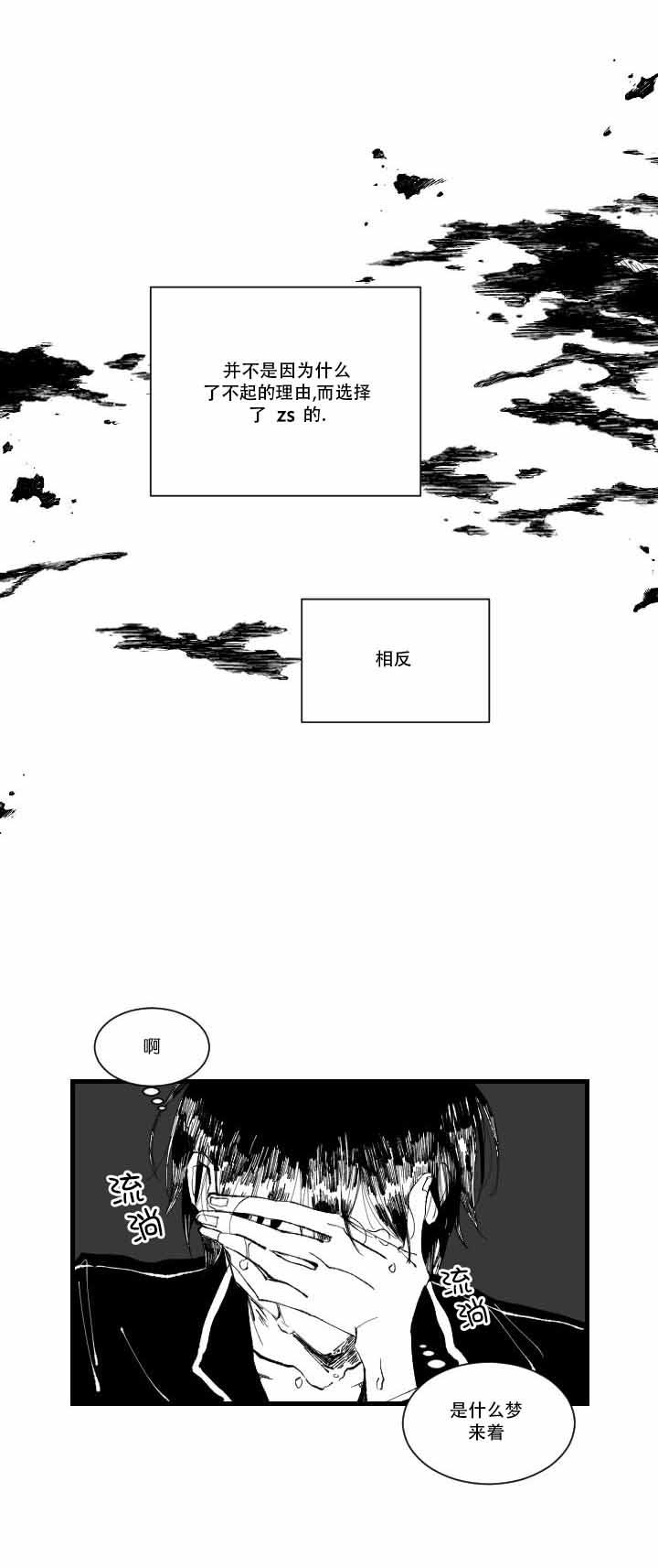二月的毕业礼-BL耽美漫画汉化 完整版阅读首发-啵乐漫画