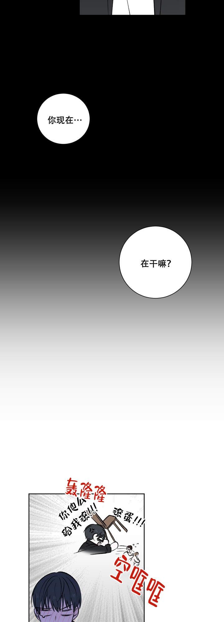 亲爱的选我-免费漫画完整版全集_最新连载首发更新至19话-啵乐漫画