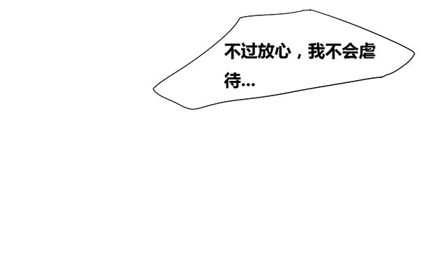 似兔非兔-高甜彩虹漫画下拉式在线阅读_完整版资源汉化连载首发-啵乐漫画