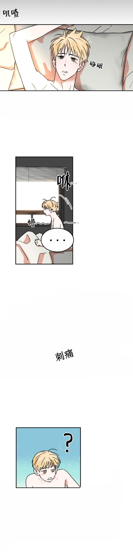 你叫什么名字-漫画完整版汉化_全集免费阅读-啵乐漫画