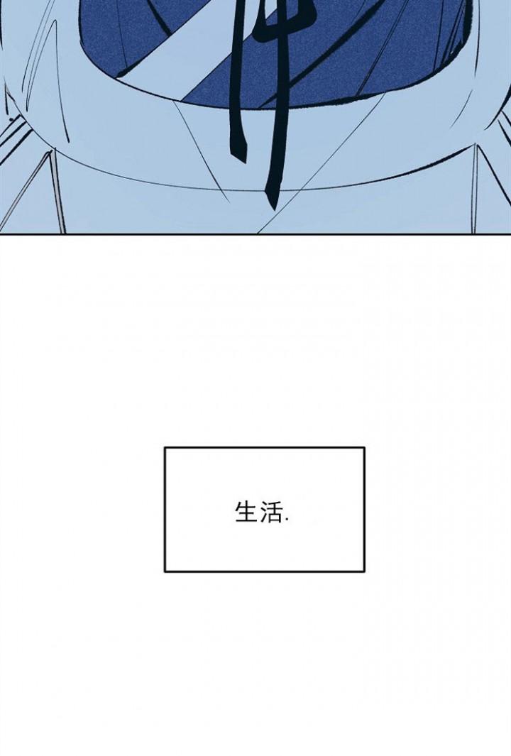 修罗的恋人-免费漫画下拉式阅读_完整版汉化连载首发-啵乐漫画
