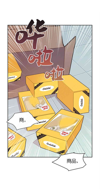兼职生-漫画下拉式完整版资源在线阅读_已完结更新至43话-啵乐漫画