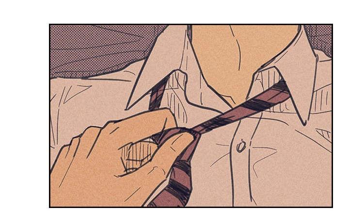 《内或外》漫画欣赏 耽美BL腐漫开或关在线阅读