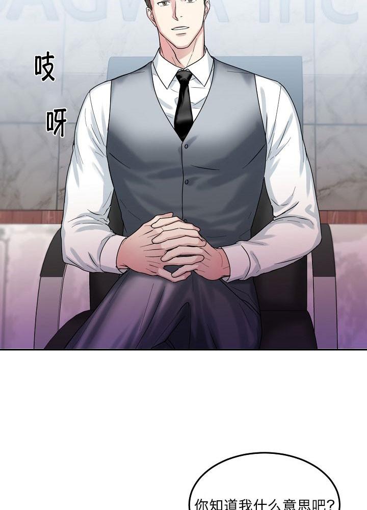 办公室伴侣第一季-漫画完整版汉化_最新章节在线阅读-啵乐漫画