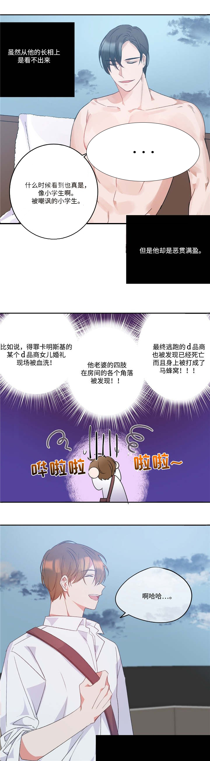 危险合作-漫画完整版汉化&已完结_全集免费阅读-啵乐漫画