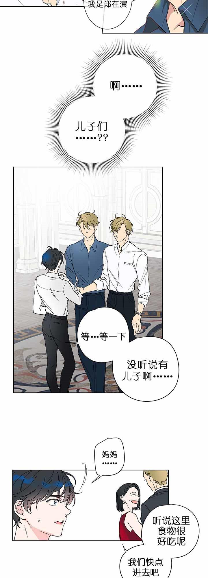 又是喜欢恩秀的一天-漫画完整版汉化_全集在线阅读连载-啵乐漫画