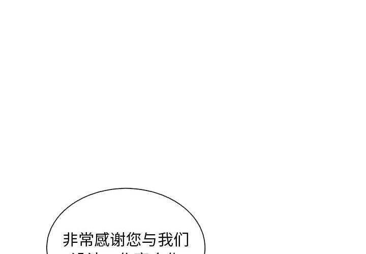 《友达以上漫画》(韩国漫画&)(全文在线阅读)