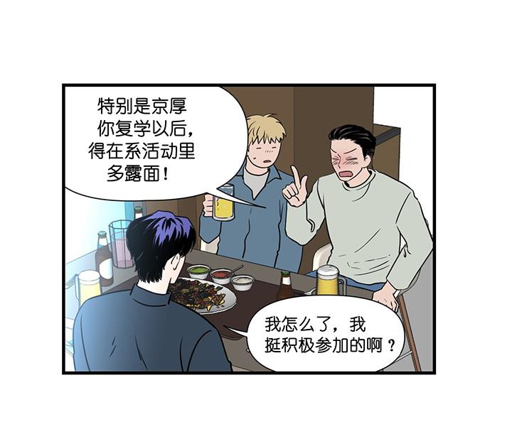 双向暗恋-漫画完整版汉化_全集在线阅读首发-啵乐漫画