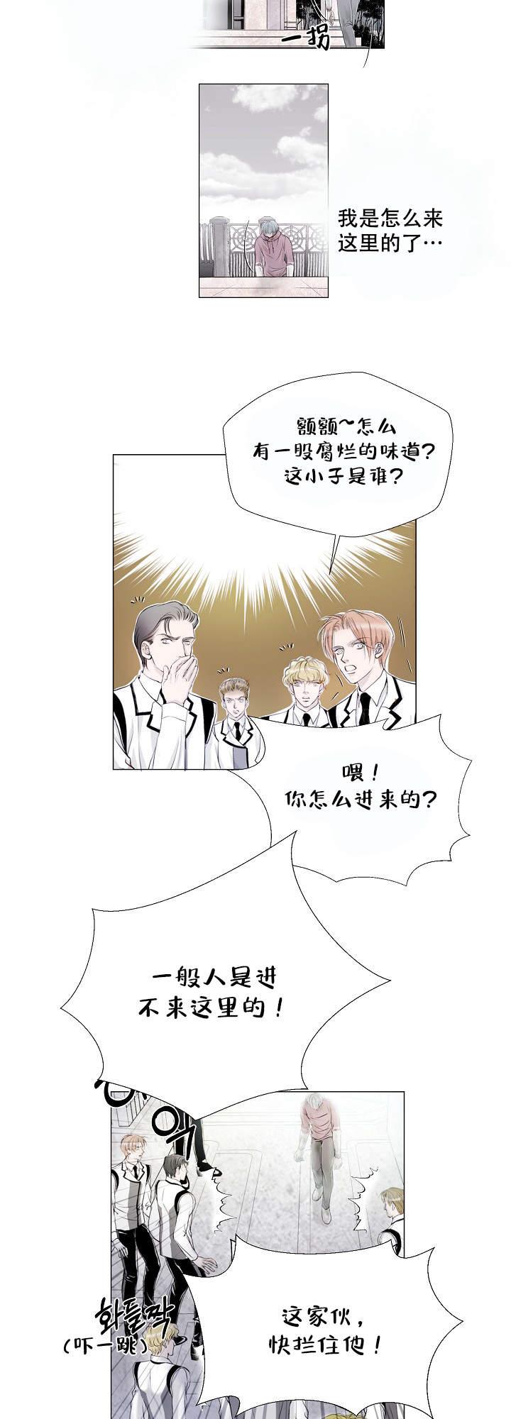 吸血鬼BEAST-漫画完整版汉化_最新连载免费阅读-啵乐漫画