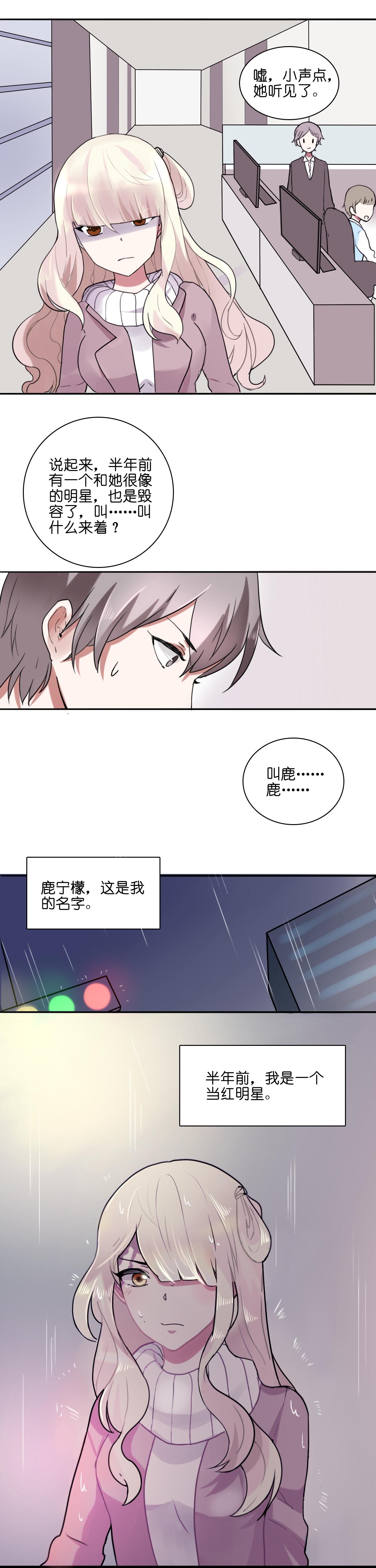吾神万岁-漫画下拉式&完整版汉化_全集在线阅读-啵乐漫画