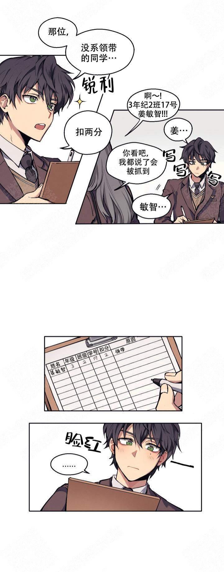 告诉我你的名字-漫画完整版汉化_最新连载更新至19话-啵乐漫画