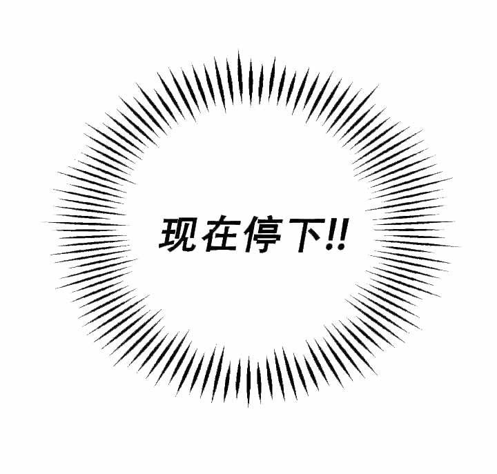 韩国漫画《和保姆的梦》免费完整版汉化_全文在线阅读-啵乐漫画