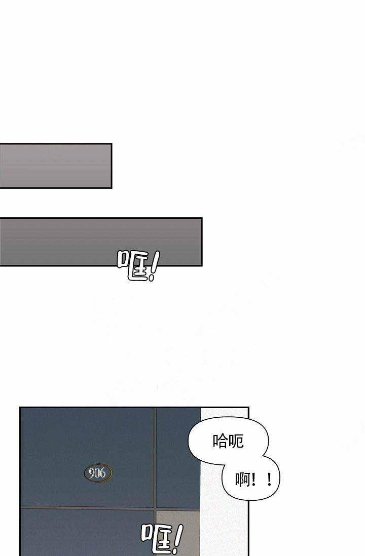 噪音制造者-免费漫画在线阅读_最新连载独家汉化版-啵乐漫画