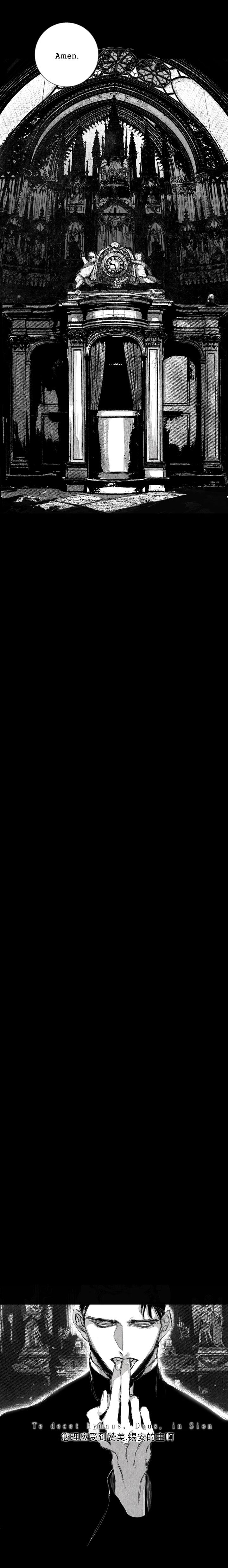 圣十字的审判-漫画完整版汉化_全集在线阅读首发-啵乐漫画