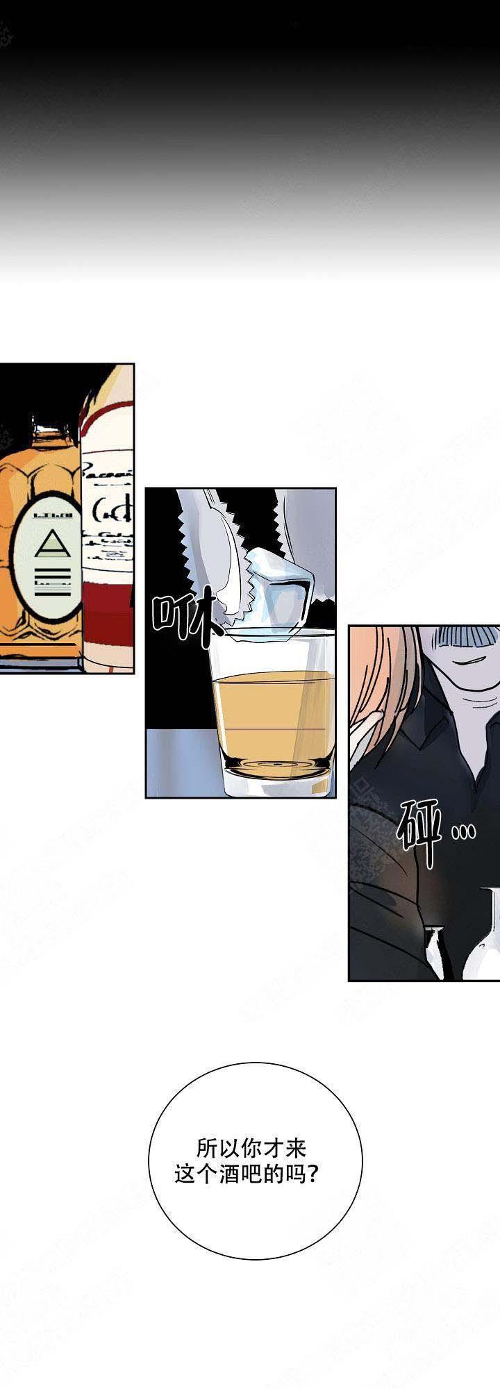坏习惯-漫画全集在线阅读_最新连载更新至19话-啵乐漫画