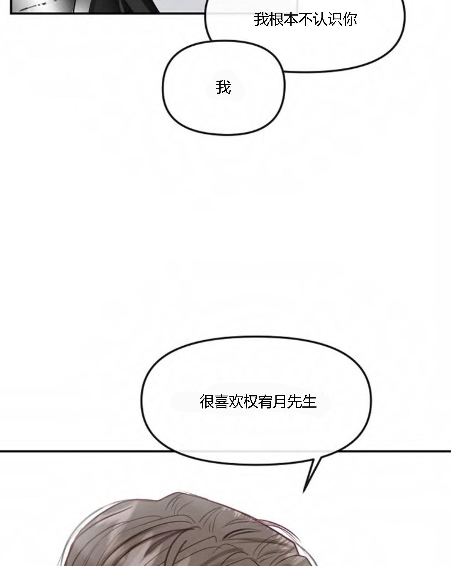 遇见奇怪的你-漫画完整版汉化_全集免费阅读-啵乐漫画