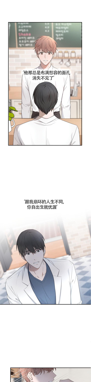 奋斗-免费漫画完整版汉化_最新全集在线阅读-啵乐漫画