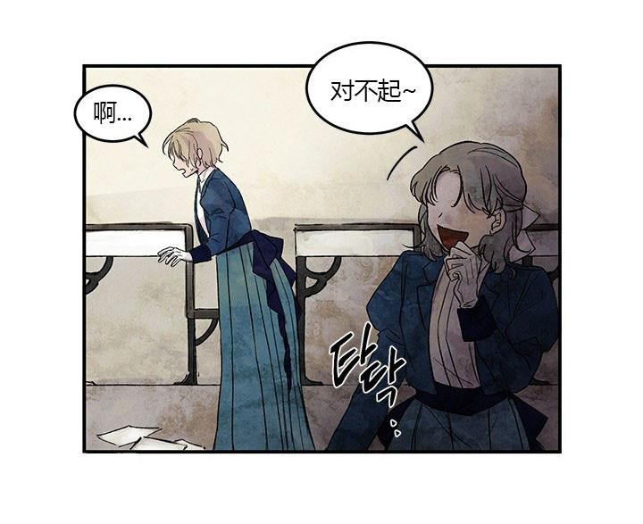 女王陛下最后的下午茶-漫画完整版汉化_最新连载首发已完结-啵乐漫画