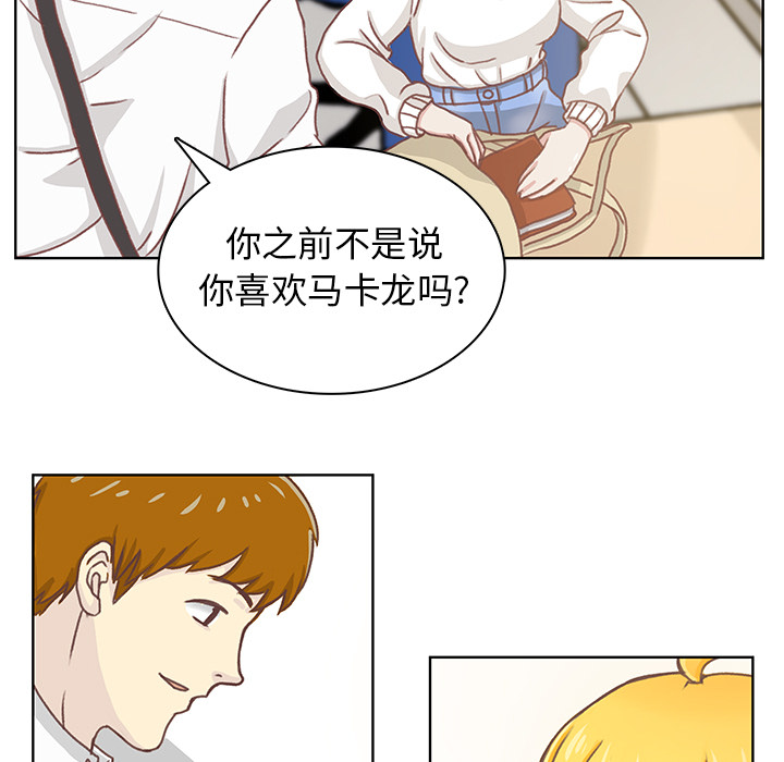 学长好讨厌-漫画韩国完整版资源_全集免费阅读-啵乐漫画