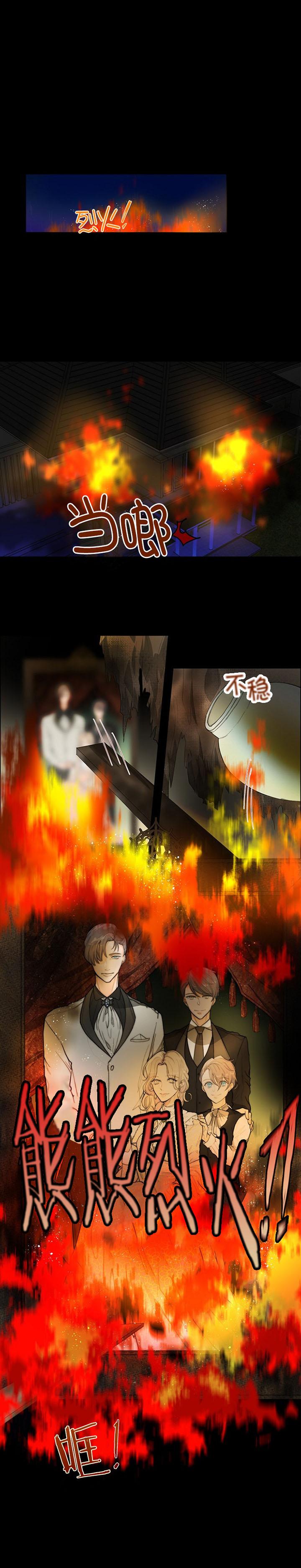 少爷的忠犬-漫画完整版汉化_最新连载更新至19话-啵乐漫画