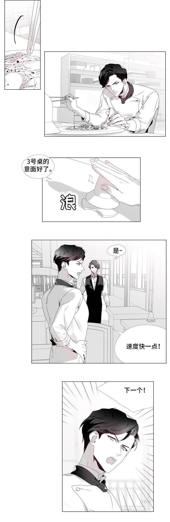 恶评专家-漫画连载汉化版 更新至19话 在线阅读-啵乐漫画