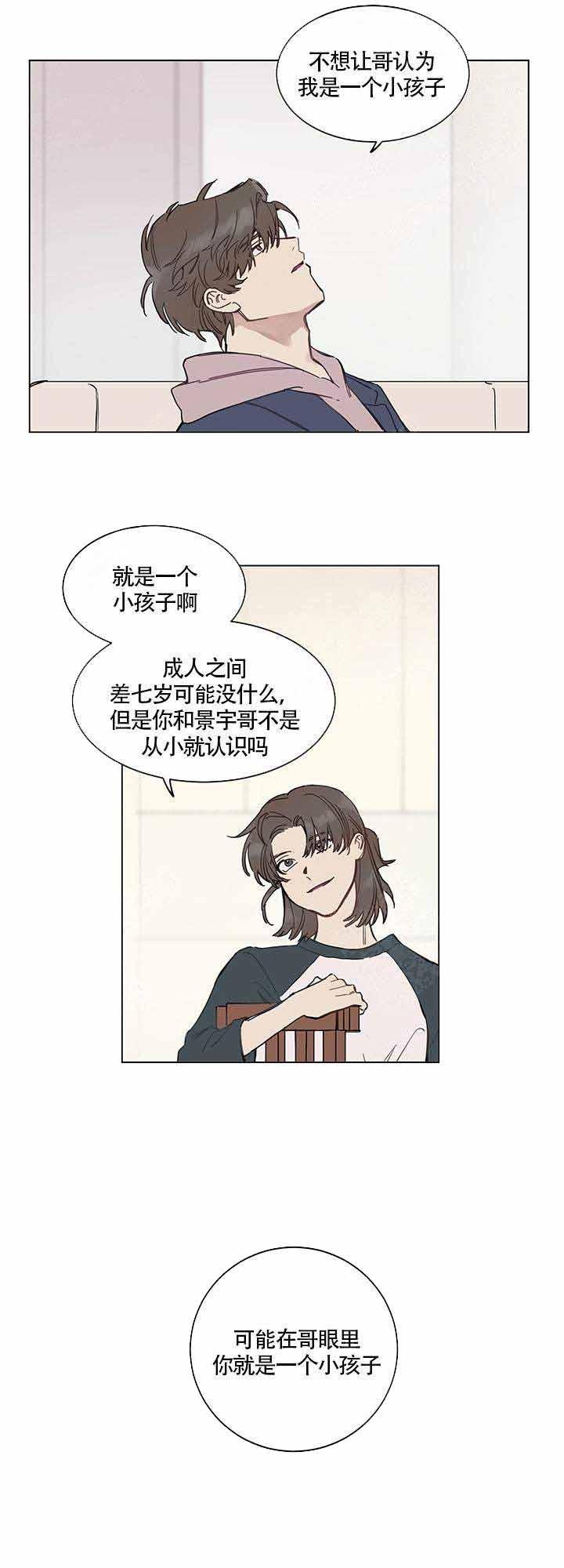 我们的第一次-漫画下拉式&全集在线阅读_完整版汉化连载首发-啵乐漫画