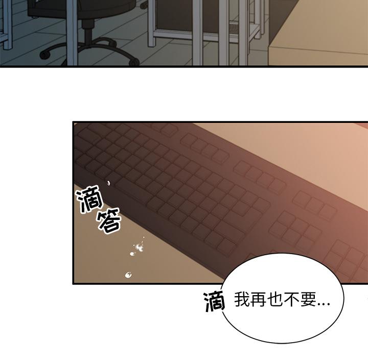 我信你个鬼-免费漫画在线阅读_连载首发完整版汉化-啵乐漫画