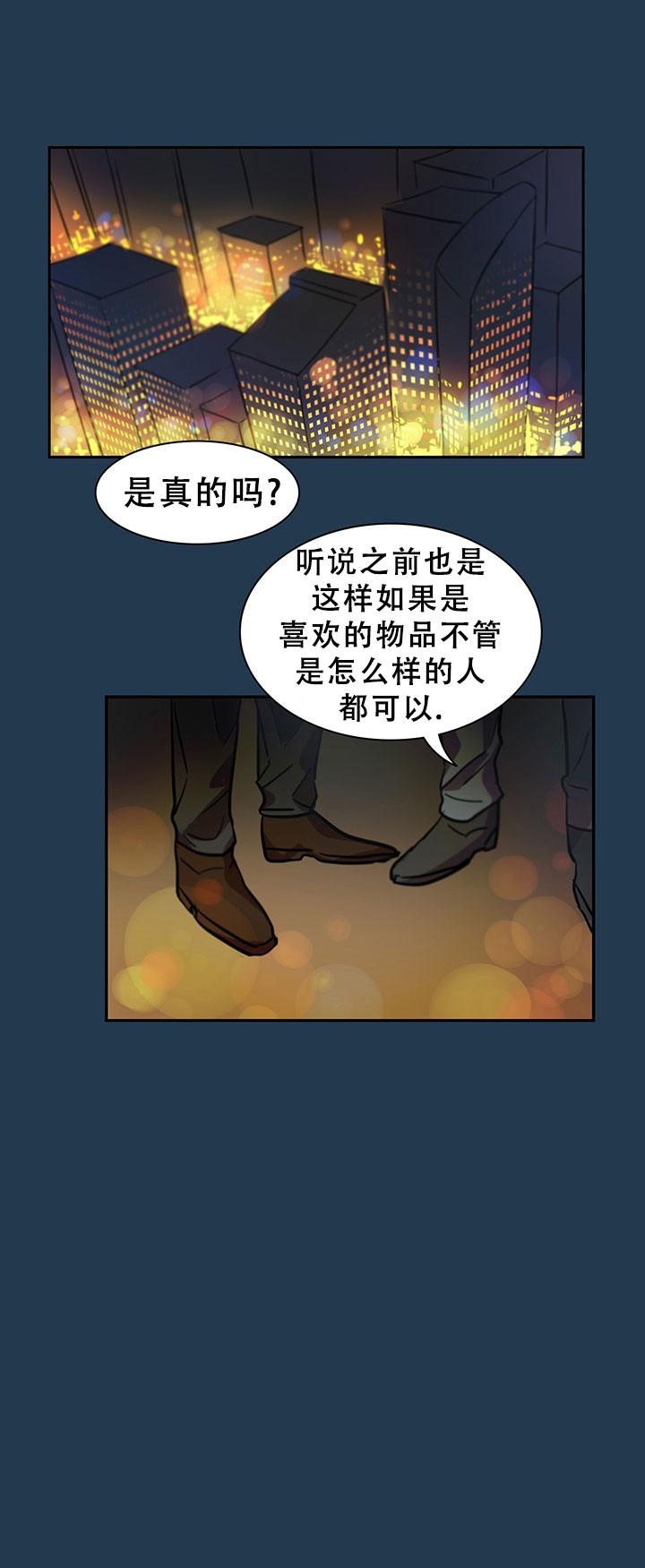 我比小熊甜-漫画免费全集在线阅读_完整版汉化连载-啵乐漫画