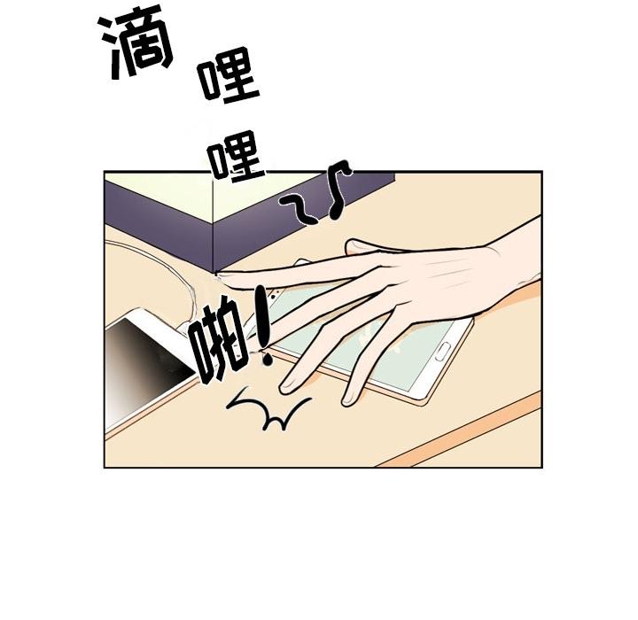 指尖上的魔法-免费漫画在线阅读_最新独家连载首发-啵乐漫画