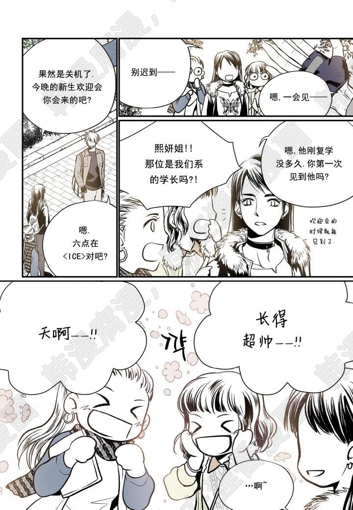 无法击破的主君大人-漫画完整版汉化_全集免费在线阅读-啵乐漫画