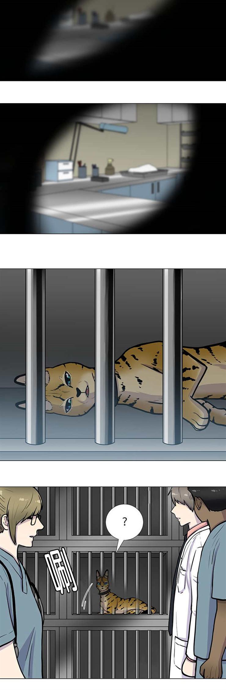 旷野之息-漫画下拉式完整版资源_独家汉化首发-啵乐漫画