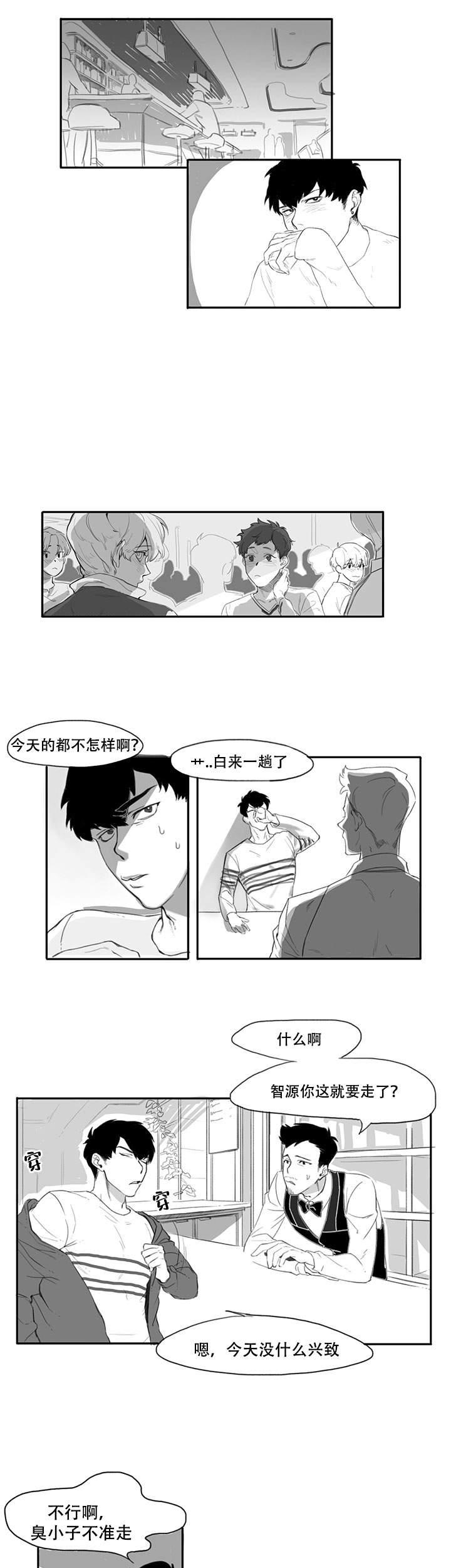 晚上的事谁知道-免费漫画完整版汉化_全文在线阅读-啵乐漫画